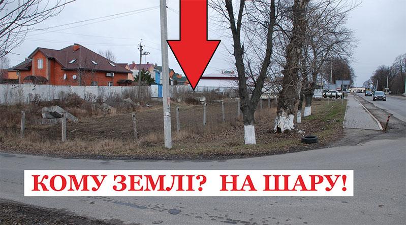 Дмитрив Роман Николаевич